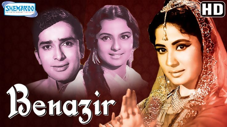 Watch Benazir(HD) -  Ashok Kumar - Meena Kumari - Shashi Kapoor-  60's Hit Movie - (With Eng Subtitles) watch on  https://free123movies.net/watch-benazirhd-ashok-kumar-meena-kumari-shashi-kapoor-60s-hit-movie-with-eng-subtitles/