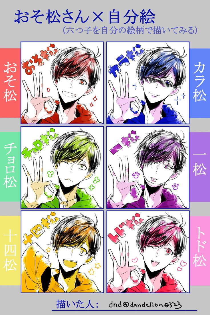 Osomatsu-kun (Mr. Osomatsu) Mobile Wallpaper #2061019 - Zerochan Anime Image Board