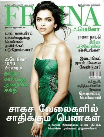 Deepika Padukone, Femina Magazine [India] (1 June 2011)