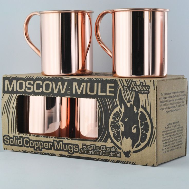 Solid Copper Moscow Mule Mug Set