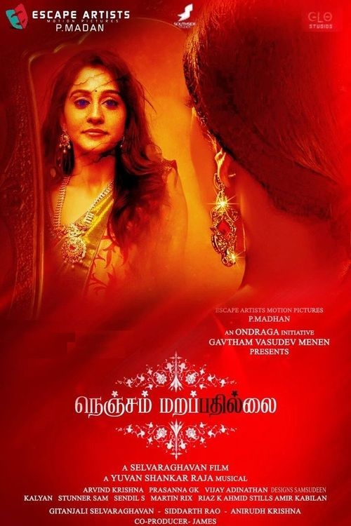Watch Nenjam Marappathillai 2017 Full Movie    Nenjam Marappathillai Movie Poster HD Free  Download Nenjam Marappathillai Free Movie  Stream Nenjam Marappathillai Full Movie HD Free  Nenjam Marappathillai Full Online Movie HD  Watch Nenjam Marappathillai Free Full Movie Online HD  Nenjam Marappathillai Full HD Movie Free Online #NenjamMarappathillai #movies #movies2017 #fullMovie #MovieOnline #MoviePoster #film39838