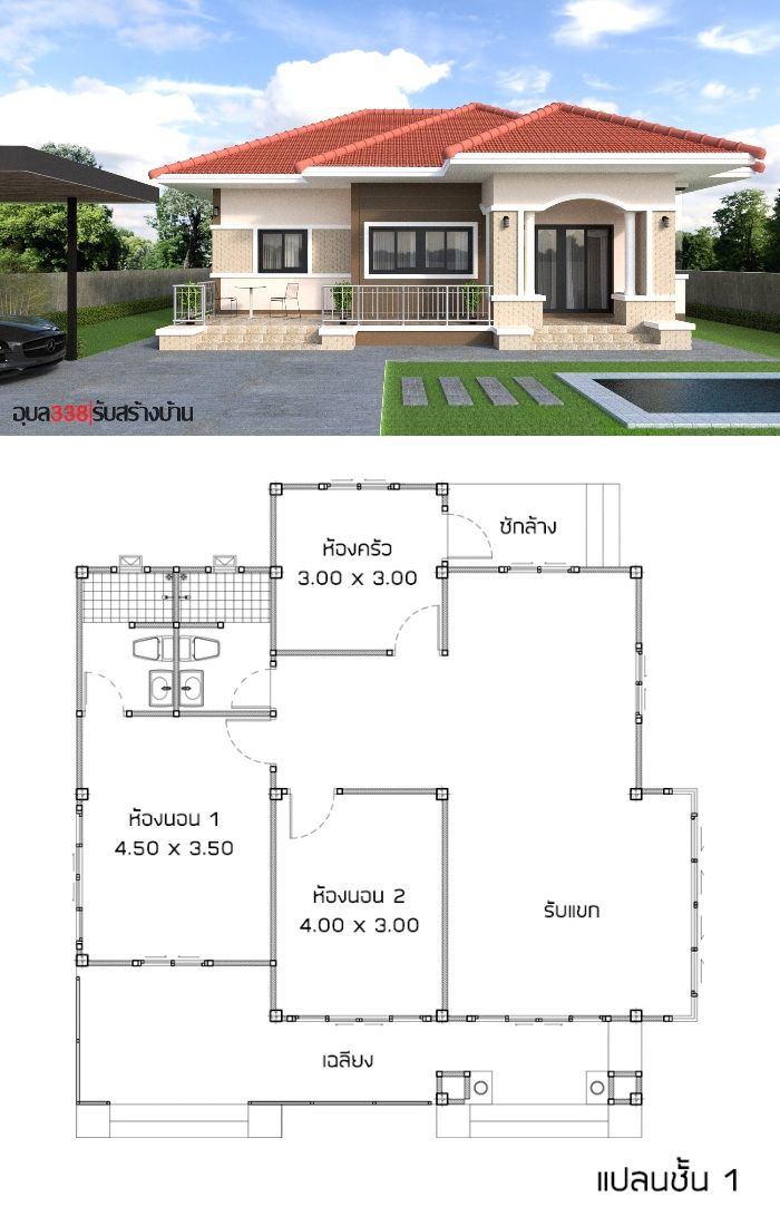Wonderful One Storey House Designs With Three Bedrooms Ulric Home One Storey House House Construction Plan Affordable House Plans