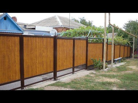 Забор из профнастила # изготовляем  калитки