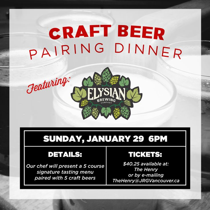 The Henry Presents: A 5 Course Elysian Brewing Craft Beer Pairing Dinner ‹ Joseph Richard Group