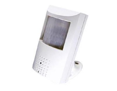 This is high resolution spy camera with fully-functional motion sensor (PIR).