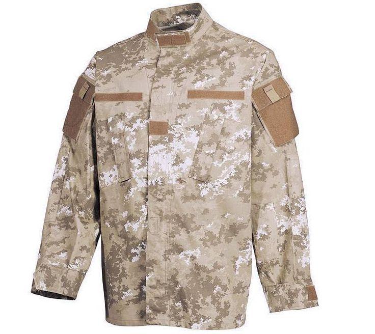 MFH US Feldjacke, ACU, Rip Stop, vegetato desert / mehr Infos auf: www.Guntia-Militaria-Shop.de