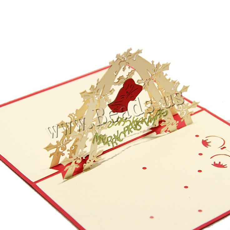 Christmas Greeting Card, Paper, Christmas Bell, word Merry Christmas, 3D effect & Christmas jewelry