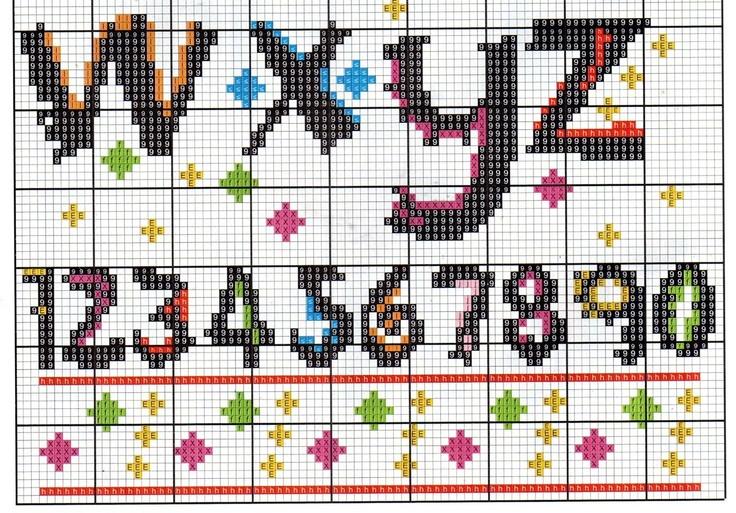 Crazy Alphabet 4