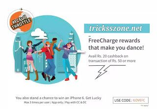 Get 20 cashbcak on recharge of 50 or above at freecharge (for all users)