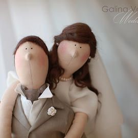 wedding tilda