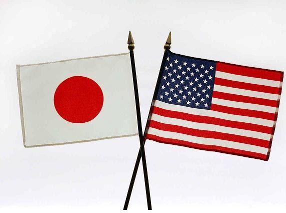 Sanzioni all'Iran: Usa dice sì, Giappone no. USD/JPY da che parte sta?