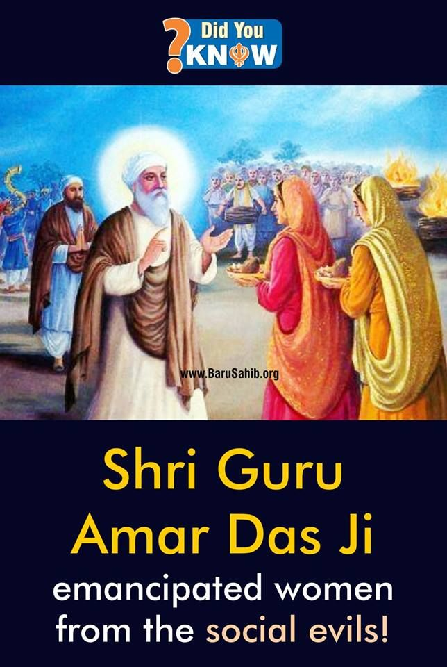 #DidYouKnow Shri Guru Amar Das emancipated women from the socail evils! Guru Amar Das has always been regarded as the true social reformer. He was the one who abolished the practice of Sati system in Sikh religion. Also he told people to avoid any type of caste system and other type of practices being carried out in the society. Meaning of Sati is that, a married woman used to burn herself when his husband dies. So Guru Amar das abolished the practise of Sati Dhan Guru Amar Das! Dhan Sikhi!