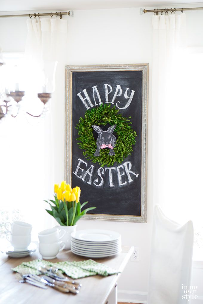 Spring decorating idea. Easter Chalkboard Rabbit in Wreath | In My Own Style