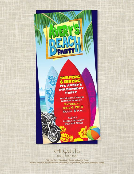 Printable Teen Beach Movie Birthday Party Invitation by ChiquitaPB