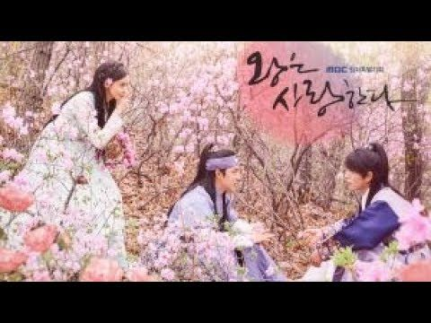The King Loves EP11 ( 왕은 사랑한다 ) [2017 Korean Drama] Watch online - http://LIFEWAYSVILLAGE.COM/korean-drama/the-king-loves-ep11-%ec%99%95%ec%9d%80-%ec%82%ac%eb%9e%91%ed%95%9c%eb%8b%a4-2017-korean-drama-watch-online/