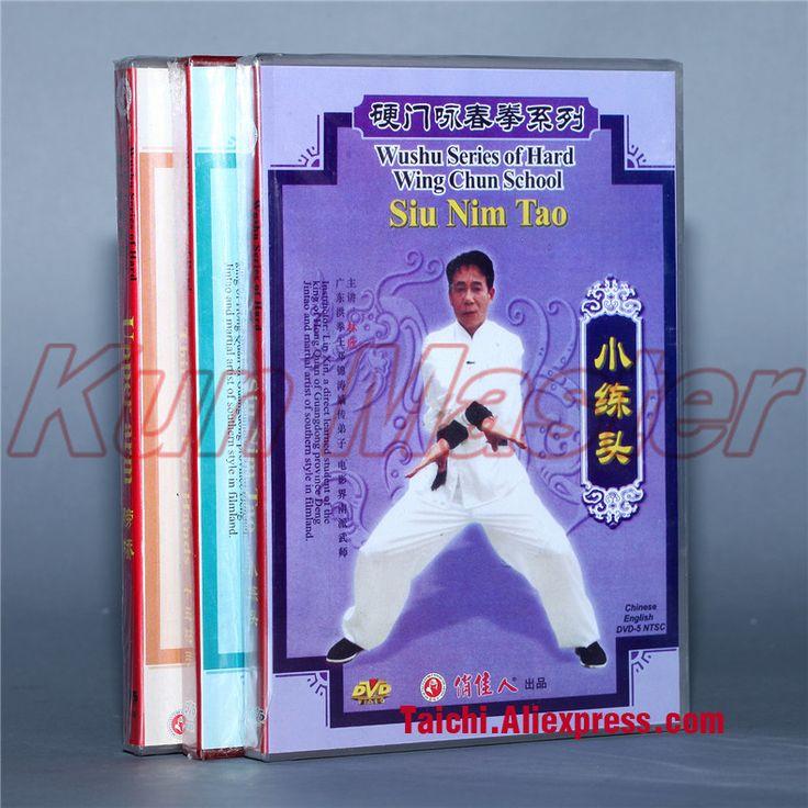 Martial Arts Teaching Disc,Kung Fu Training DVD,English Subtitle,Wing Chun/Yongchun Quan:Hard Wing Chun School,3 DVD