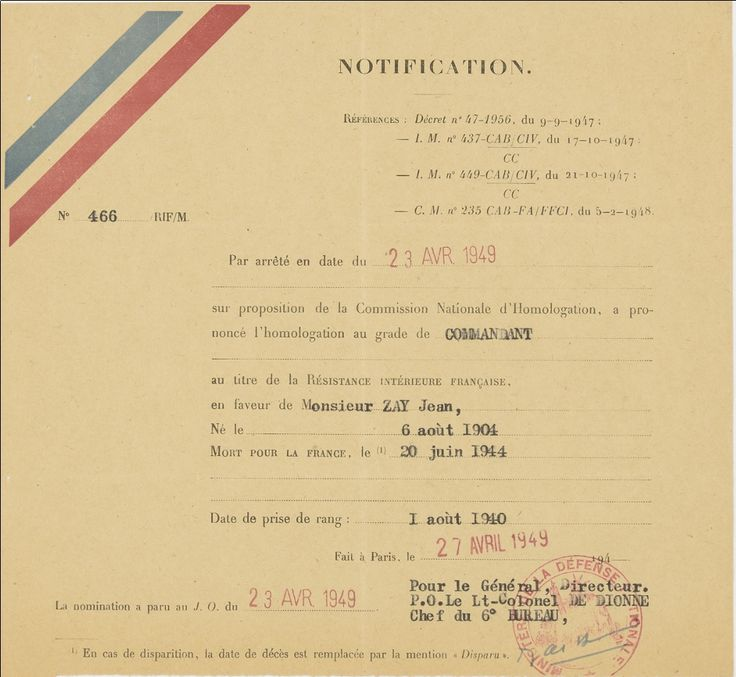 Homologation de Jean Zay au grade de commandant de la Résistance intérieure française, 27 avril 1949. Archives nationales / fonds Jean Zay / 667AP/124 © Archives nationales, France