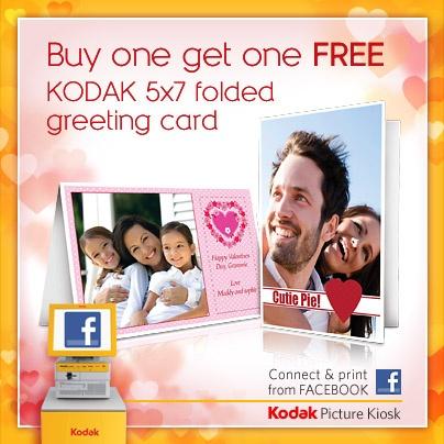 kodak picture kiosk free