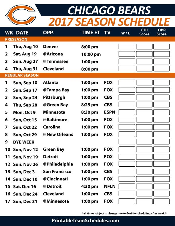 Chicago Bears Football Schedule 2017