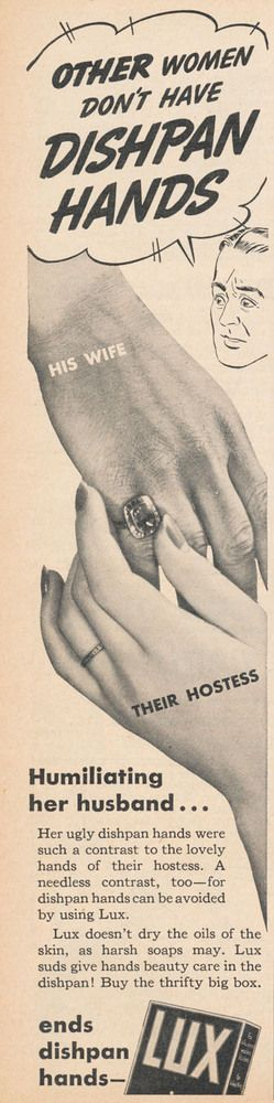 Ols sexist ads - Ugly hands