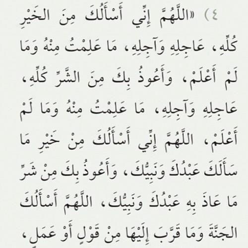 A prayer ..