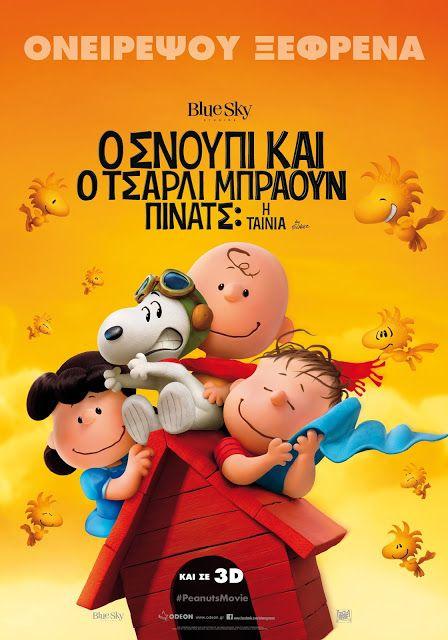 The Peanuts Movie (2015) - peanuts | Online ταινιες σειρες Gold Movies Greek Subs