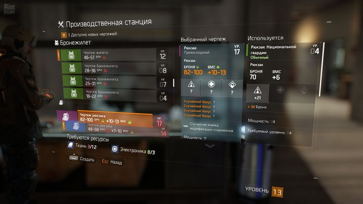 Tom Clancy's The Division - game screenshots at Riot Pixels, images