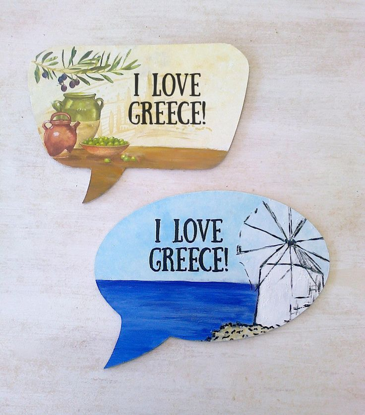 "Comic Box sign ""I Love Greece"""