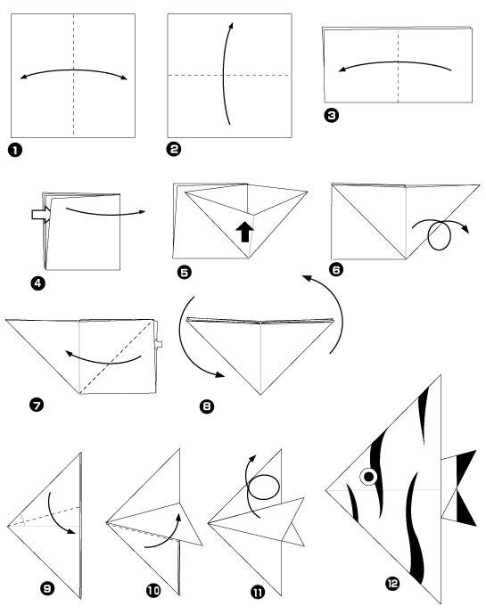 рыба оригами схема