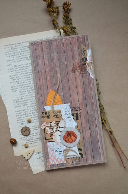Драгоценные моменты: Осенний разделитель для блокнота