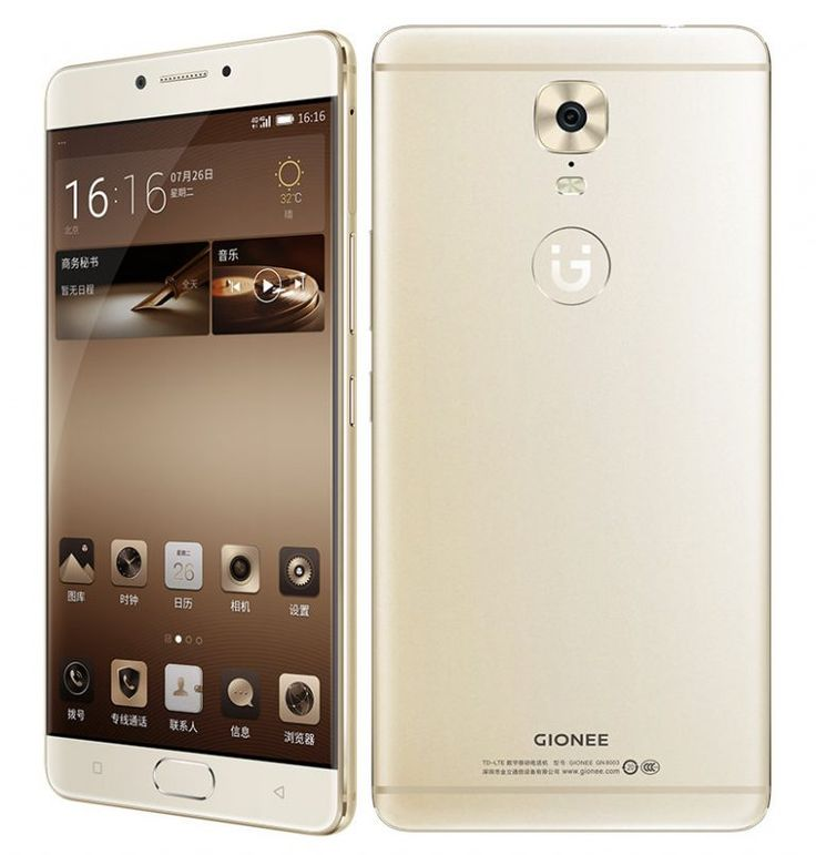 Gionee M6 Specifications, Release Date & Price