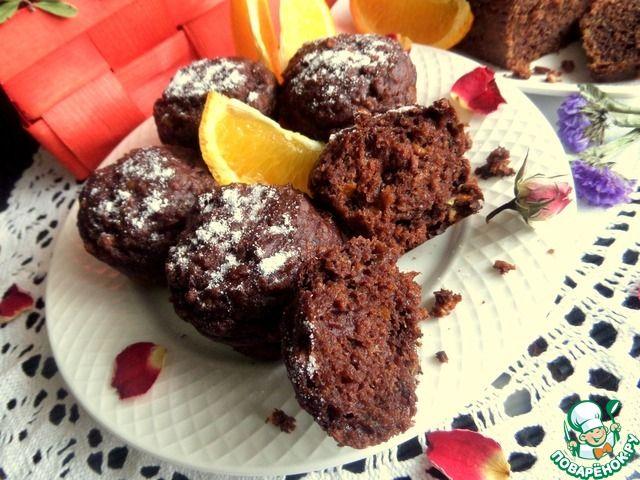 Шоколадные маффины с апельсином. Обсуждение на LiveInternet - Российский Сервис Онлайн-Дневников