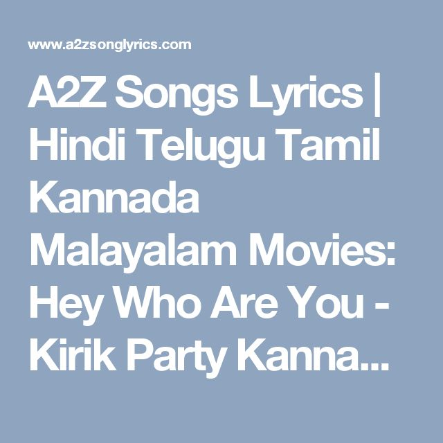 A2Z Songs Lyrics | Hindi Telugu Tamil Kannada Malayalam Movies: Hey Who Are You - Kirik Party Kannada Movie Songs Lyrics