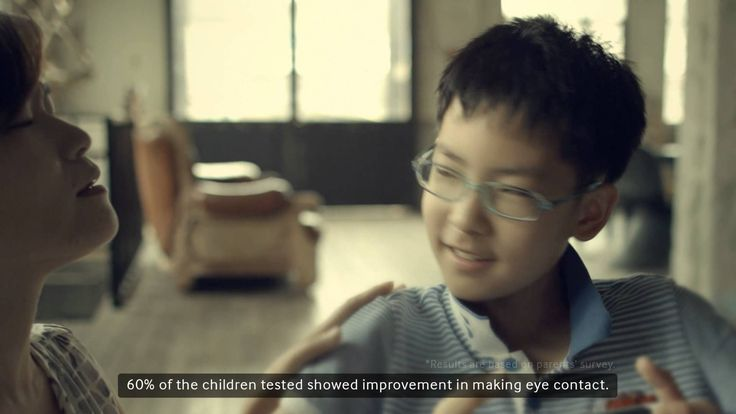 [Look At Me] Introducing the Interactive Camera App for Children with Au...