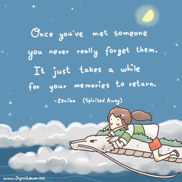 Studio Ghibli quote from Spirited Away~