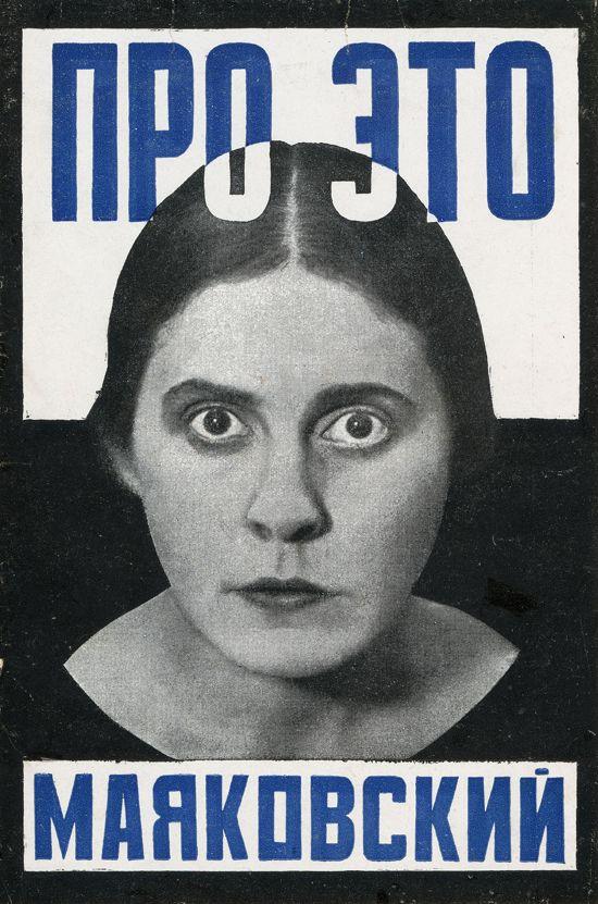 vladimir mayakovsky. pro eto cover ontwerp, 1923 © alexander rodchenko  v. stepanova archive, moscow house of photography