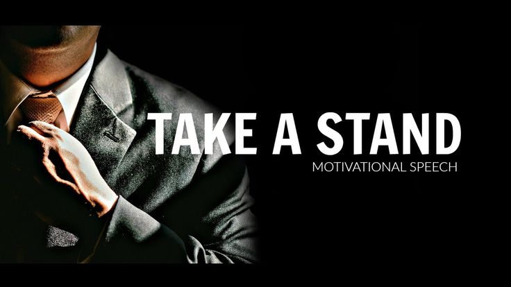 TAKE A STAND - A Motivational Speech for Students [ 2016 ]