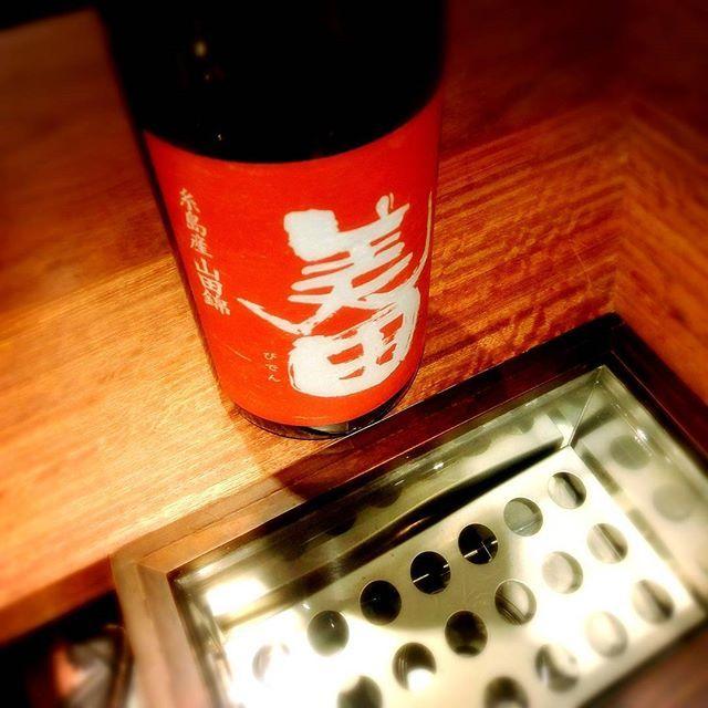 肌寒さが続きますね。  お酒もお湯に浸かりたがってます…。 #肉料理それがし #肉料理 #肉 #日本酒 #純米酒 #美田 #三井の寿 #みいの寿 #山廃純米  #燗 #燗酒 #ゆる燗 #五反田 #TOKYO #SOREGASHI #日曜営業