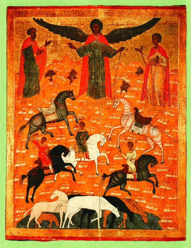 XVII в.  Чудо о Флоре и Лавре