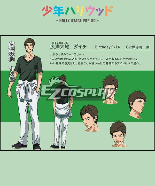 Shounen Hollywood Holly Stage for 49 50 Daichi Hirosawa Cosplay Costume #Everyone Can Cosplay! Cosplay costumes #Anime Cosplay Accessories #Cosplay Wigs #Anime Cosplay masks #Anime Cosplay makeup #Sexy costumes #Cosplay Costumes for Sale #Cosplay Costume Stores #Naruto Cosplay Costume #Final Fantasy Cosplay #buy cosplay #video game costumes #naruto costumes #halloween costumes #bleach costumes #anime