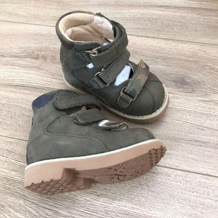 Новые ортопедические сандалии-ботиночки Артек, р.19, 2 000 ₽🌿