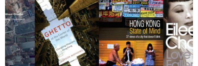 City Of Excess: The Ten Best Books About Hong Kong