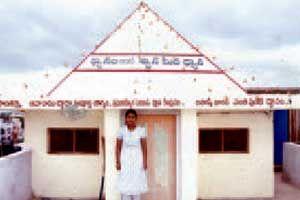 Sri Venkateshwara Pyramid  Meditation Center http://www.pyramidseverywhere.org/pyramids-directory/pyramids-in-andhra-pradesh/coastal-andhra/prakasam-district