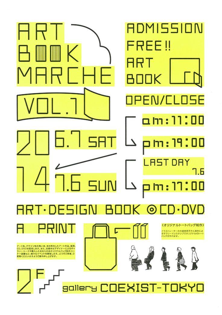 Art Book Marche Vol. 1
