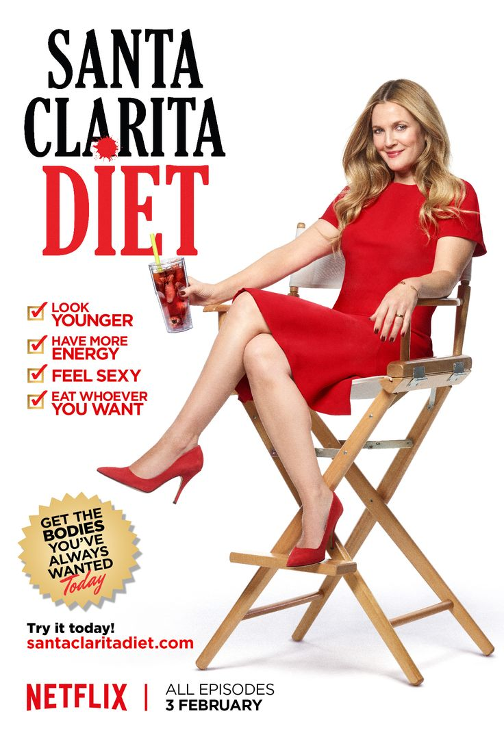 Cant wait for this new show! Love Drew Barrymore!!!! It looks like the Santa Clarita Diet may involve a lot of blood! | Live for Films
