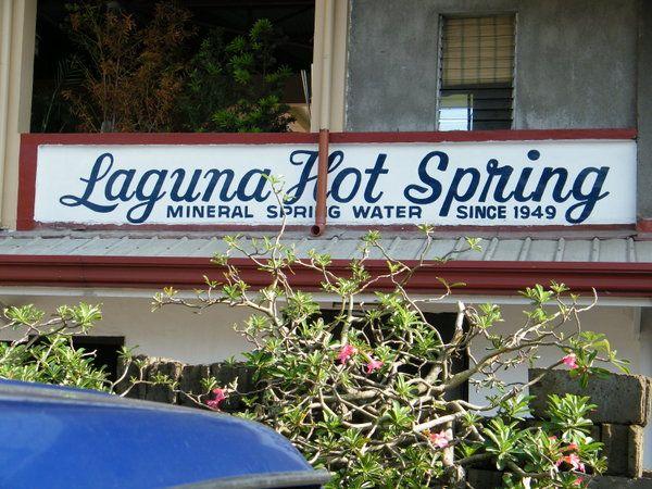 Hot Spring Therapy ~ Pansol, Calamba, Laguna, Philippines (masuzettereyes)