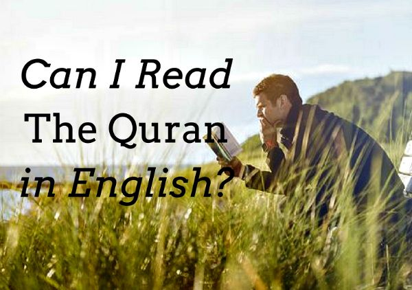 http://aboutislam.net/counseling/ask-about-islam/ok-read-quran-english/?utm_term=&utm_content=buffer930b9&utm_medium=social&utm_source=pinterest.com&utm_campaign=buffer  You should never give up trying to understand the Qur'an in Arabic but it is permissible to read its translation.