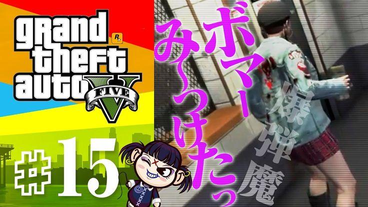 【PS4でGTA5】バイカーパッチ!! 仲間とぶらぶらグラセフの旅part02