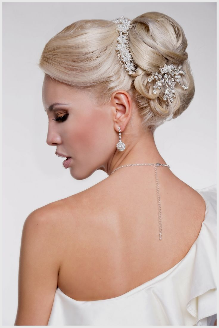 Beautiful Wedding Hairstyle Catalogue Still Finding For The Excellent Style For Your Spe Vintage Wedding Hair Wedding Hairstyles Photos Beautiful Wedding Hair