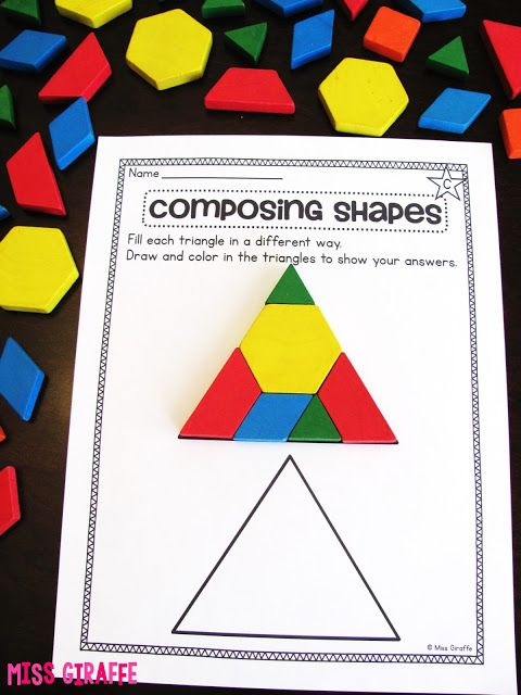 Composing Shapes in 1st Grade activities and ideas galore!